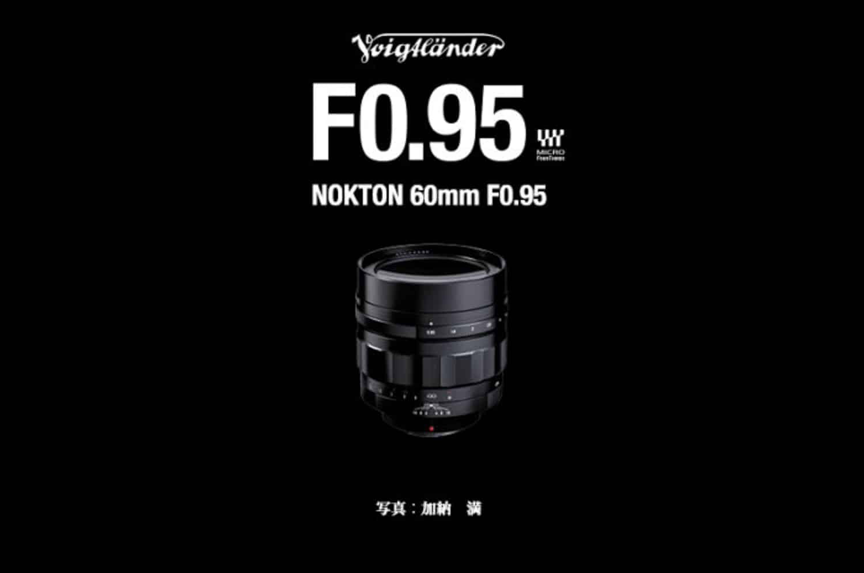 Voigtlander Nocton 60mm