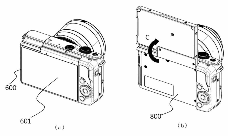 Canon brevetto ventola raffreddamento