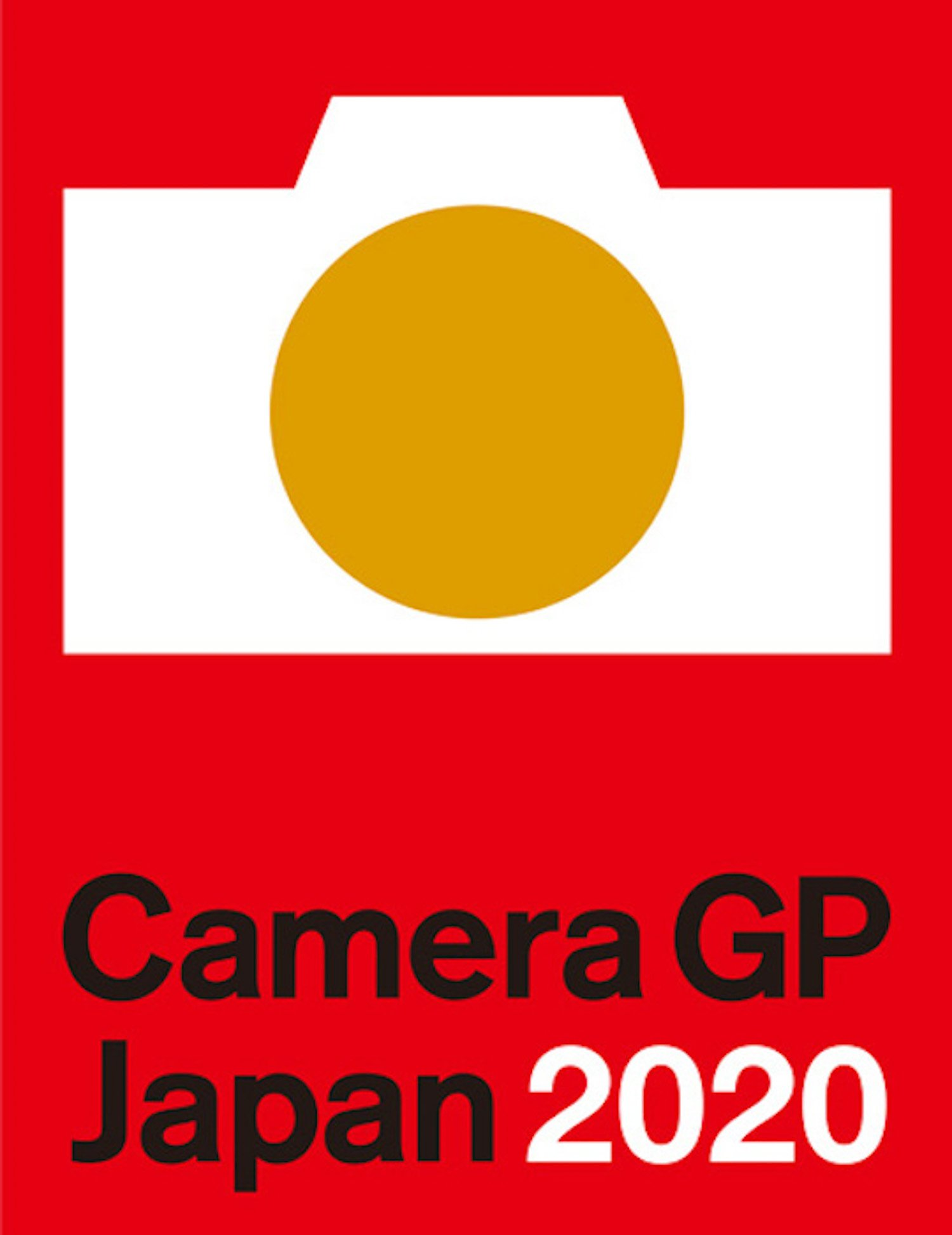 Camera Grand Prix 2020