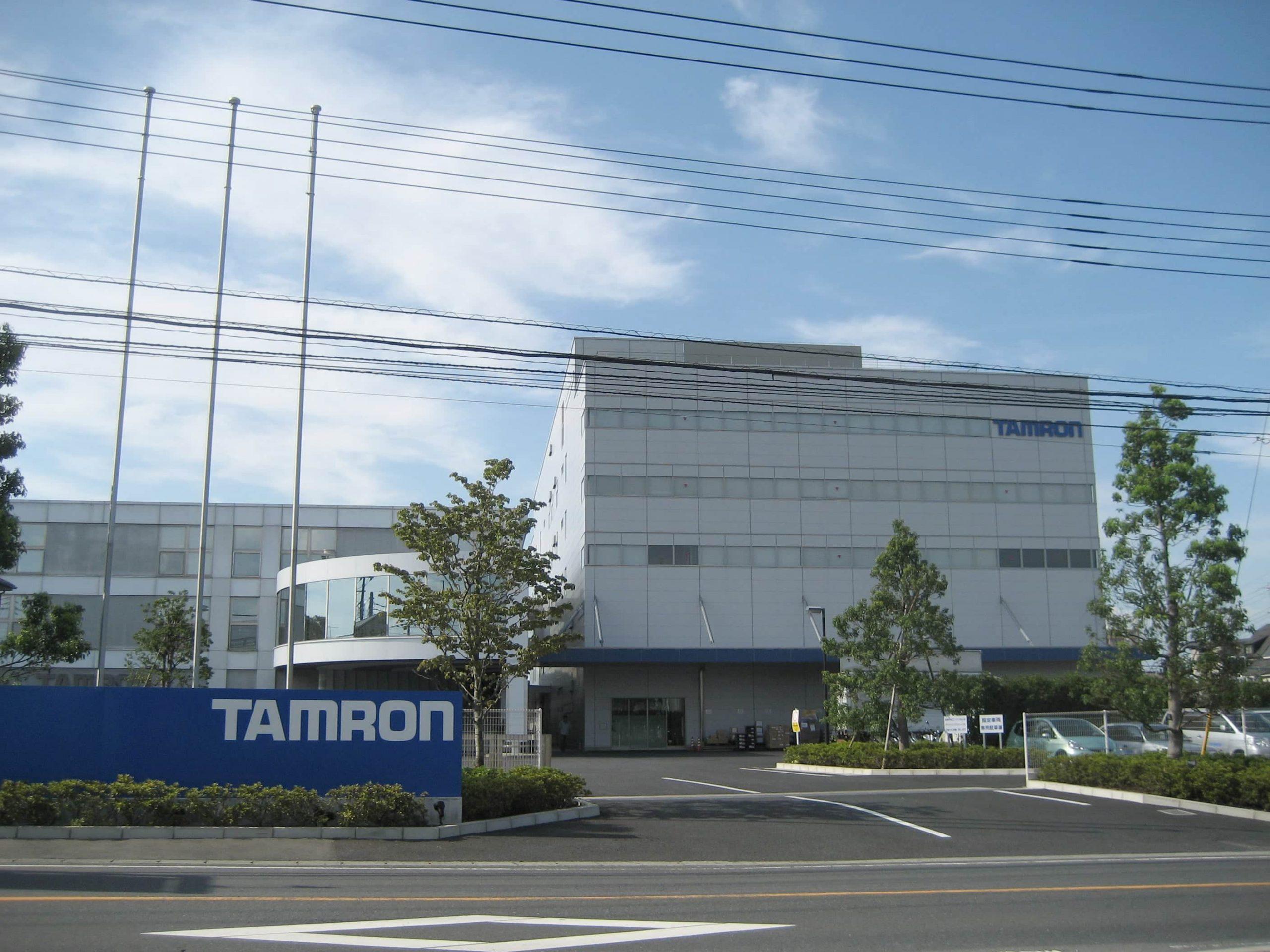 Tamron chiusura coronavirus