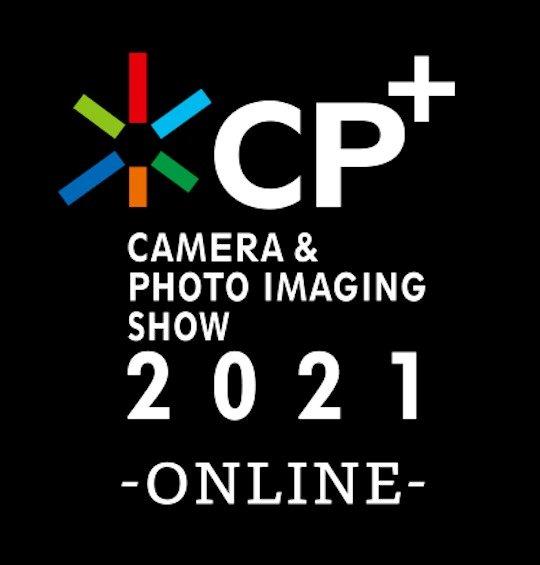 Nikon CP+ 2021 rumors