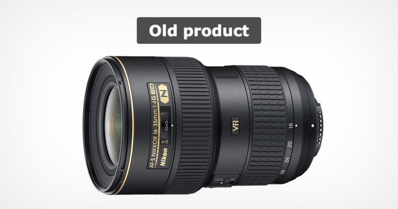 Obiettivi Nikon fuori produzione Maggio 2021