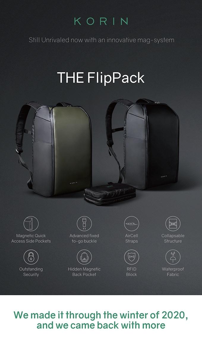 FlipPack
